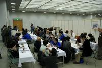 ファミリー盆栽無料セミナー風景(第35回雅風展)