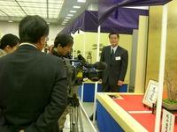 NHKの取材風景 鳩山首相席1(第35回雅風展)
