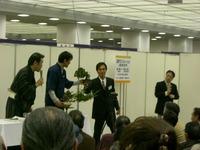 特別イベント公開デモ「桂 雀々師匠x平松浩二」2(第35回雅風展)