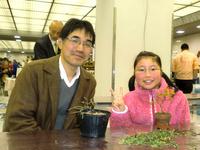 family_301.jpg