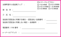 mousikomi_11_01.jpg